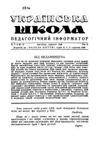 book-19094