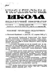 book-19095
