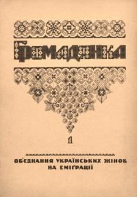 book-19099