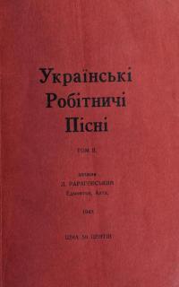 book-19101