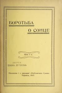 book-19104