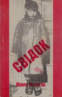 book-1911