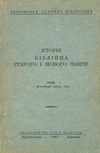 book-19113