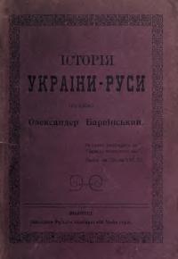 book-19127