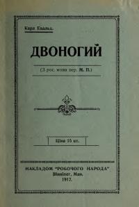book-19130