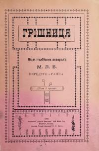 book-19132