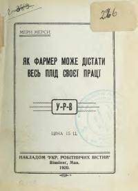 book-19133