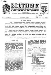 book-19137