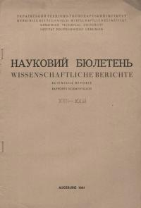 book-19144