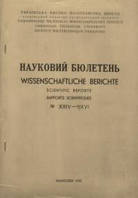 book-19146