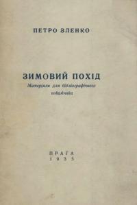 book-19149