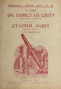 book-19155
