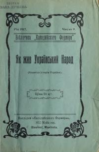 book-19156