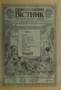 book-19167