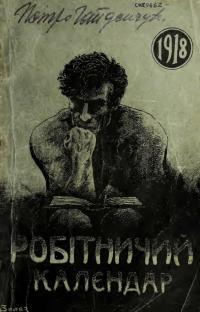 book-19179