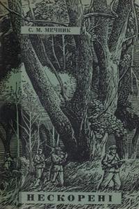 book-1918