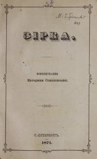 book-19184