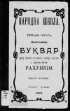 book-19185