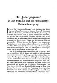book-19186