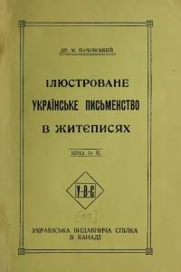 book-19188