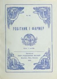 book-19192
