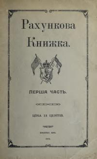 book-19193