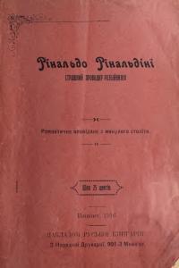 book-19195