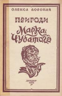 book-1921