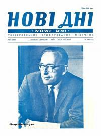book-19211