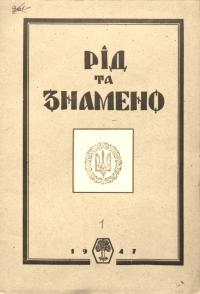 book-19213