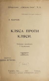 book-19214