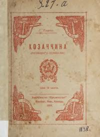 book-19215