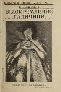 book-19217