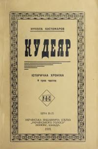 book-19221