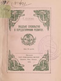 book-19222