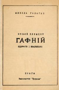book-19226