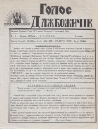 book-1924