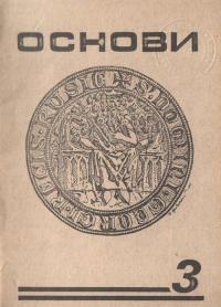 book-19253