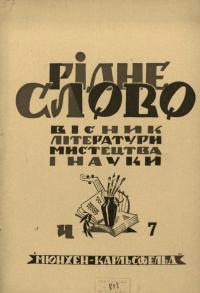book-19254
