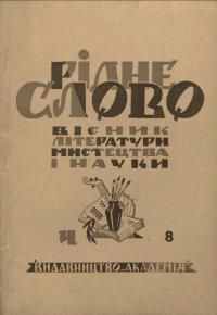 book-19255