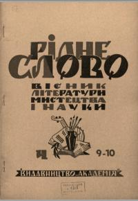 book-19256