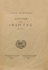 book-19270