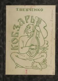 book-19271