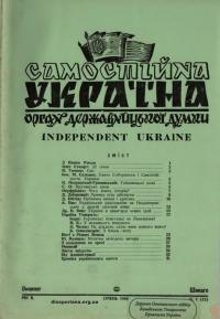 book-19276