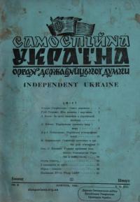 book-19277