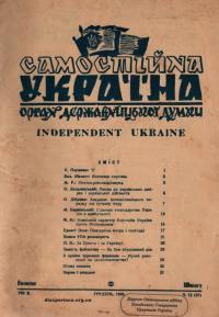 book-19279
