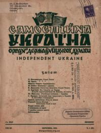 book-19280