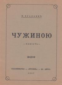 book-1929