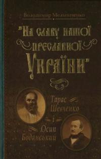 book-19290