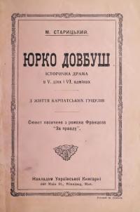 book-19292